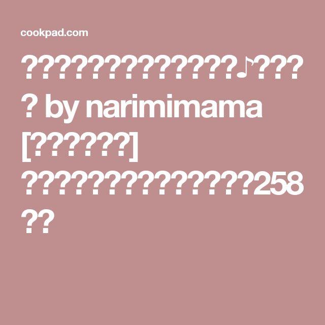 パン派もクリスピー派も納得♪ピザ生地 by narimimama [クックパッド] 簡単おいしいみんなのレシピが258万品