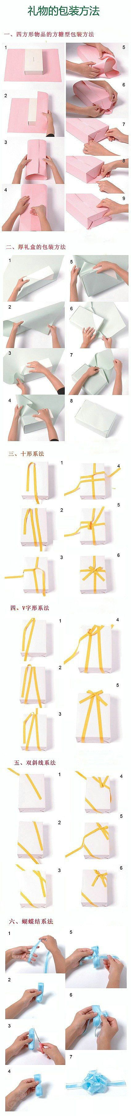 Gift Wrapping Skill: JAPANESE style (only use one piece of tape!)
