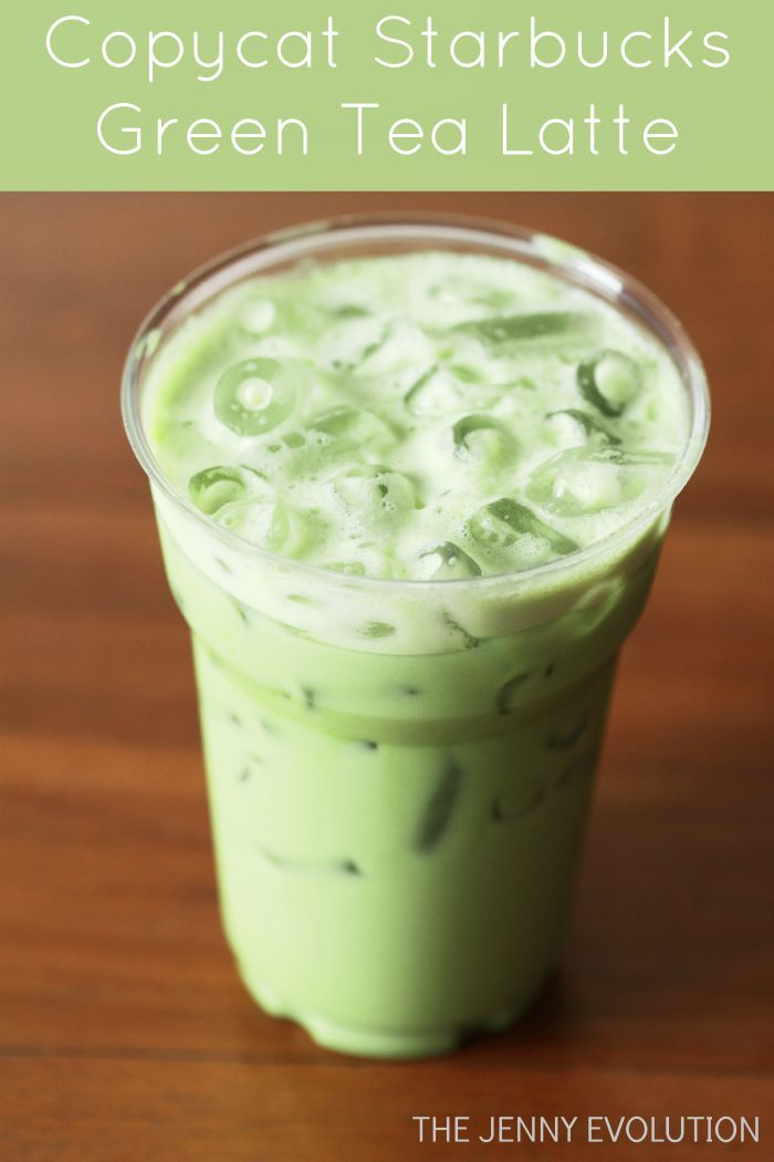 DIY Copycat Green Tea Latte Recipe | The Jenny Evolution - I would make this with coconut milk