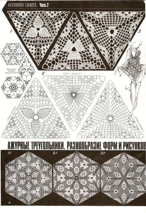 Gallery.ru / Фото #10 - Мотивы для вязания - angebaltik