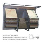 SD024 china design granite steel a-frame