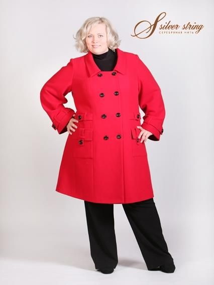 Магазины больших размеров осенних пальто для женщин в москве