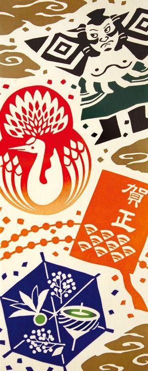 Japanese washcloth, Tenugui お正月 Japanese New Year