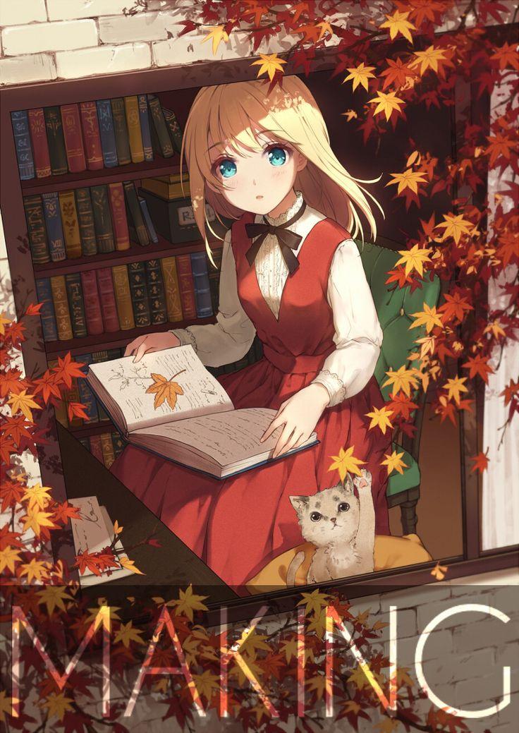 秋-メイキング
