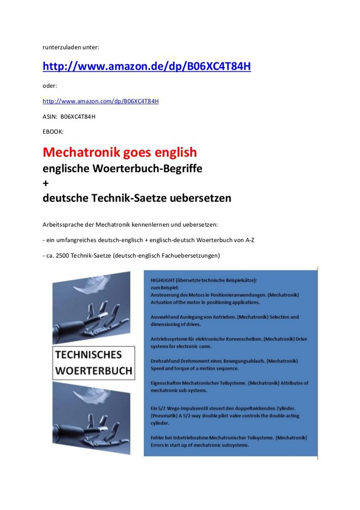 Translation of german technical texts: mechatronics goes english