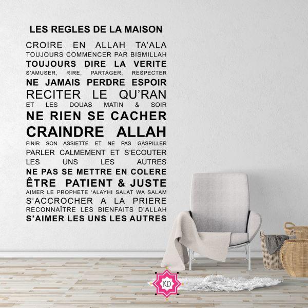Sticker Règles de la maison islamiques en français - Sticker French Islamic House Rules by Kariizmaa Design
