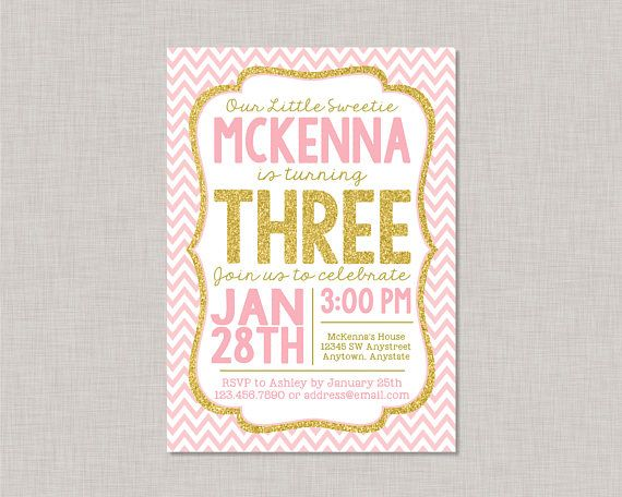 Pink and Gold Birthday Invitation Pink and Gold Invitation