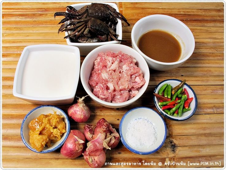 finde diesen pin und vieles mehr auf m p thai food von ploythadalochan