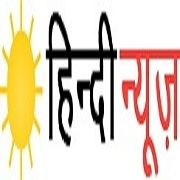Hindi News: ABP News covers latest news from India in Hindi & Top Breaking headlines on Politics, Current Affairs in India & World, Business, Bollywood News, Sports, Entertainment, Health & Cricket