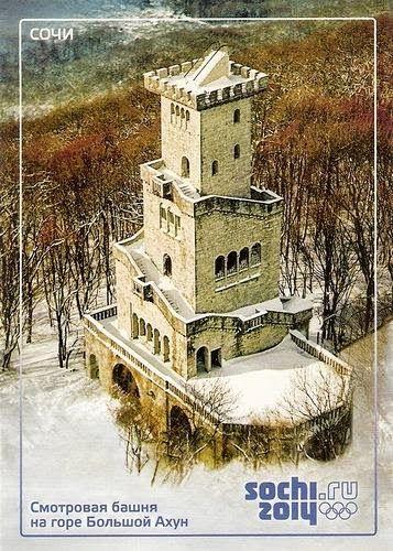 Beautiful Travel Postcard: Sochi (Russia)