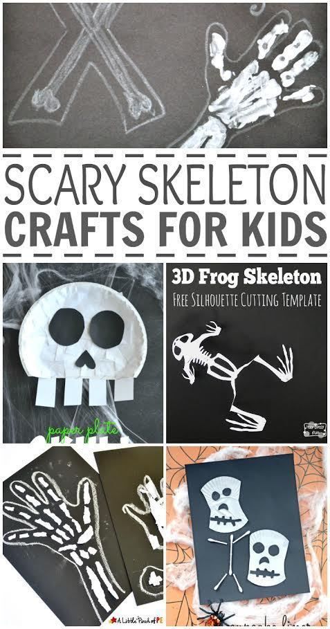 Looking for some scary skeleton crafts for kids? We have some fun skeleton craft ideas that are sure to be a hit!