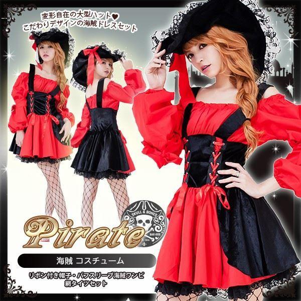 コスプレ 海賊 パイレーツ 衣装 ハロウィン コスチューム 仮装 z1679 コスプレ 衣装・アイテム通販f00