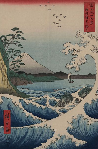 "The Sea off Satta - Utagawa Hiroshige, c. 1858, from ""36 Views of Mount Fuji"": Japanese Art, Japan Prints, Mount Fuji, Japan Art, Woodblock Prints, Japan Woodblock, View, The Waves, The Sea"