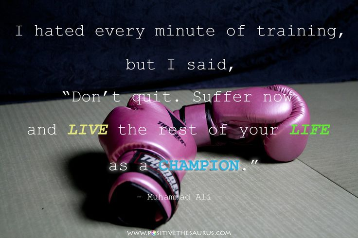 """Motivational quote by Muhammad Ali """"I hated every minute of training, but I said, """"Don't quit. Suffer now and live the rest of your life as a champion."""""""" #MuhammadAli #PositiveSaurus #MotivationSaurus #QuoteSaurus #PositiveWords #PositiveQuotes #Pink #Boxing #Gloves #Champion http://www.positivethesaurus.com/2015/06/synonyms-for-motivation-and-enthusiasm.html"""