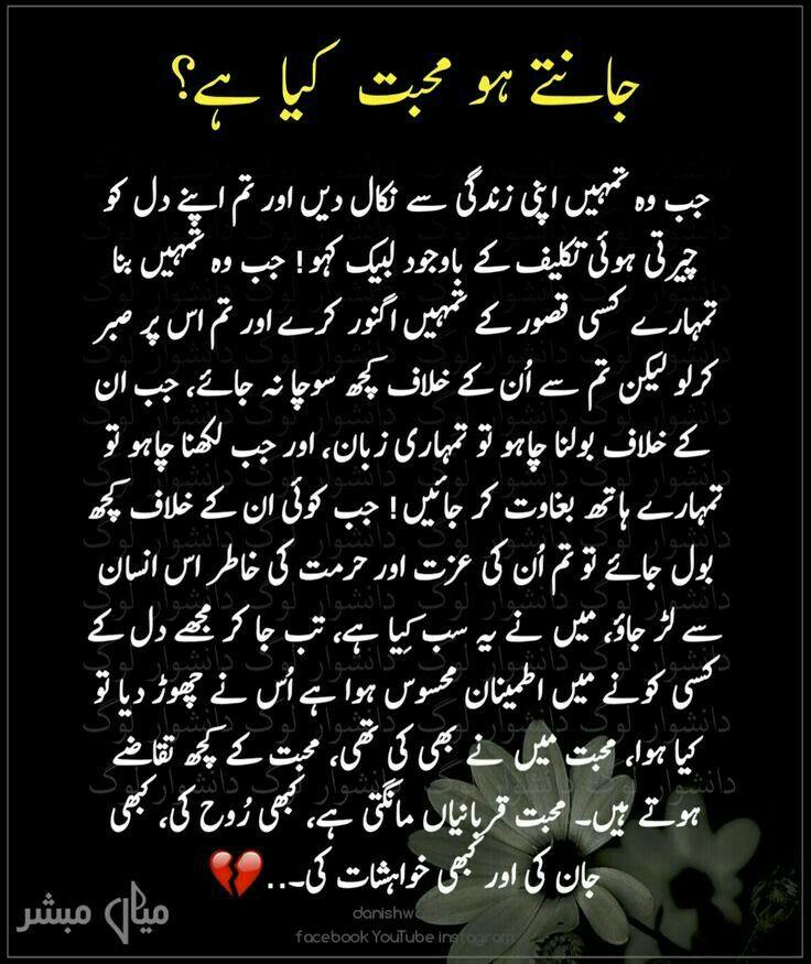 Pin by Naira Shining on Deep words