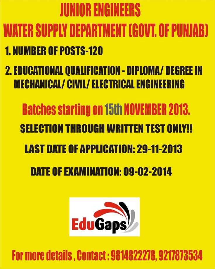 The application process for GATE 2014 will be same as for GATE 2013. All information related  to candidates will be available in a single GATE Online Application Processing System (GOAPS).