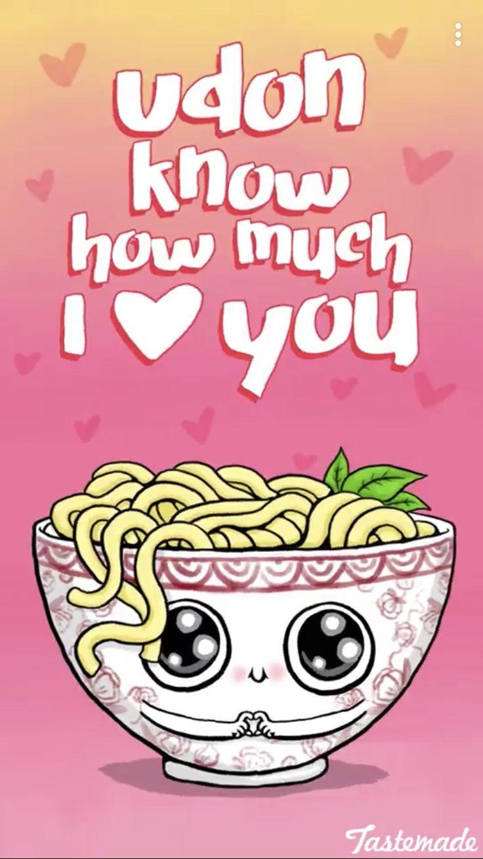 I Love You Funny Food Puns Cute Puns Funny Puns
