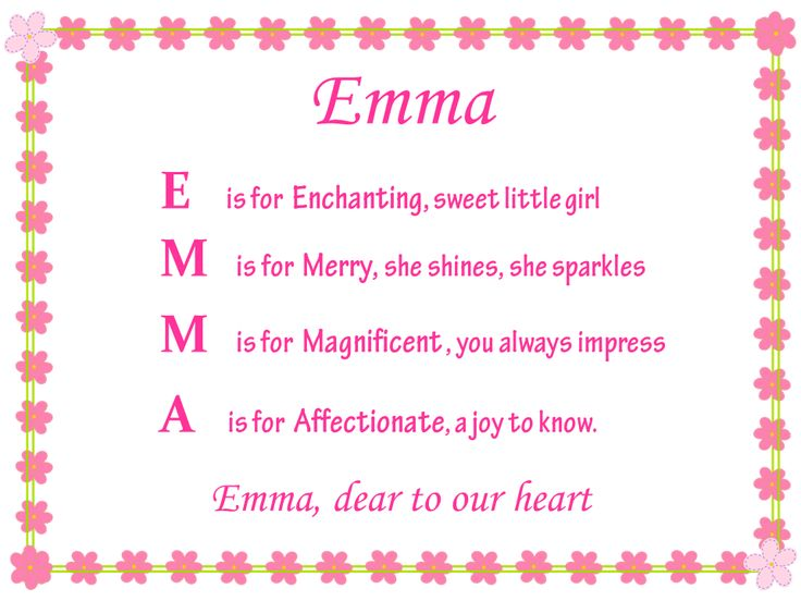 Emma on Bug Poems