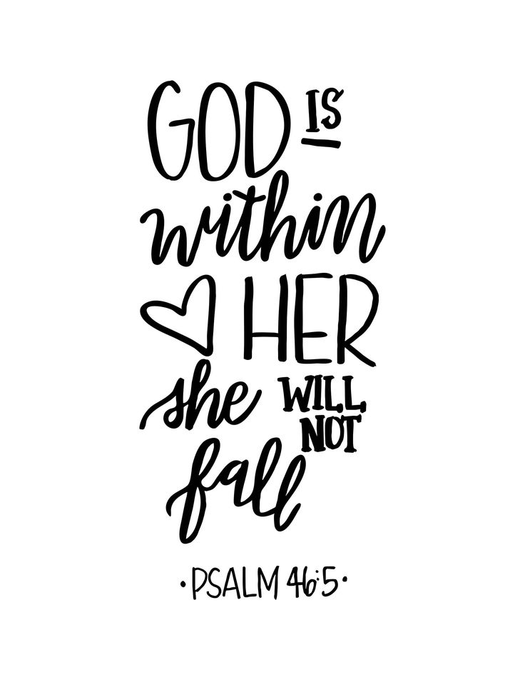 God Is Within Her – Hand Lettered Hand lettered print by Amanda Houston of Aria Paperie, featuring Psalm 46:5 – God is within her, she will not fall. …