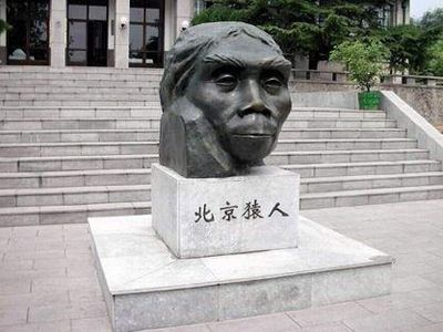 Chinese archaeologists have found new evidence in an archaeological site in Beijing which suggests that the ancestor of modern man, known as the Peking Man, was able to use fire more than 600,000 years ago.