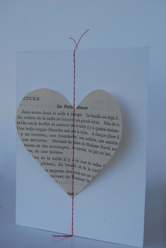 Valentines Day Card DIY - timely! More exciting than a heart shaped pizza? ;)