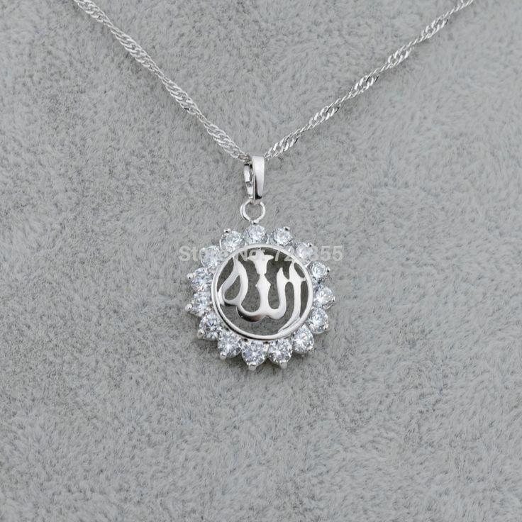 Серебро аллах ожерелье женщин, посеребренные арабские мусульманский ислам кулон девушки, циркон ювелирные изделия, ид аль-адха / рамадан подарок али