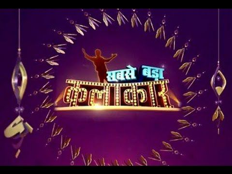 nice 'Sabse Bada Kalakar' Reality Show on Sony Tv - Audition Started - Raveena Tandon - Arshad Warsi