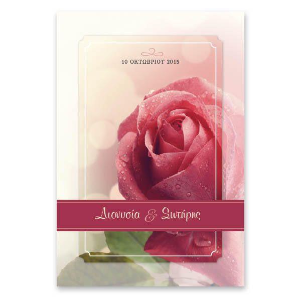 Μοντέρνο Κόκκινο Τριαντάφυλλο | Με ρομαντική διάθεση, η ομάδα του lovetale.gr, δημιουργεί ένα δροσερό προσκλητήριο γάμου με θέμα το μισάνοιχτο, κόκκινο τριαντάφυλλο. Το ορθογώνιο προσκλητήριο 15 x 22 εκατοστών, κατακόρυφης ανάπτυξης τυπώνεται σε χαρτί της επιλογής σας και παραδίδεται σε ασορτί φάκελο. http://www.lovetale.gr/lg-1275-c1-po.html