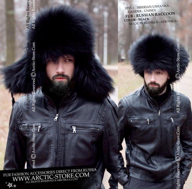 Siberian Ushanka Black Raccoon Fur Hat Men Fur Hat Winter Fur Hat