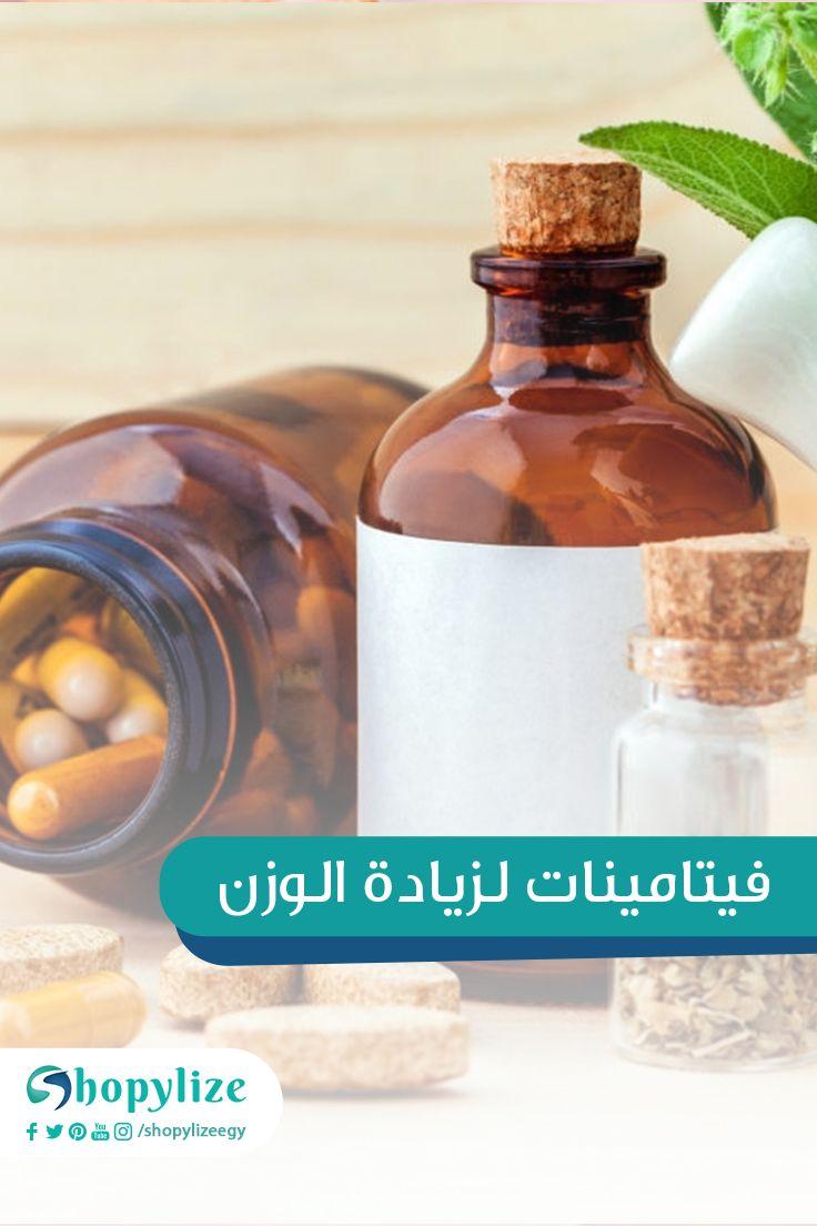 فيتامينات لزيادة الوزن Hand Soap Bottle Soap Bottle Soap
