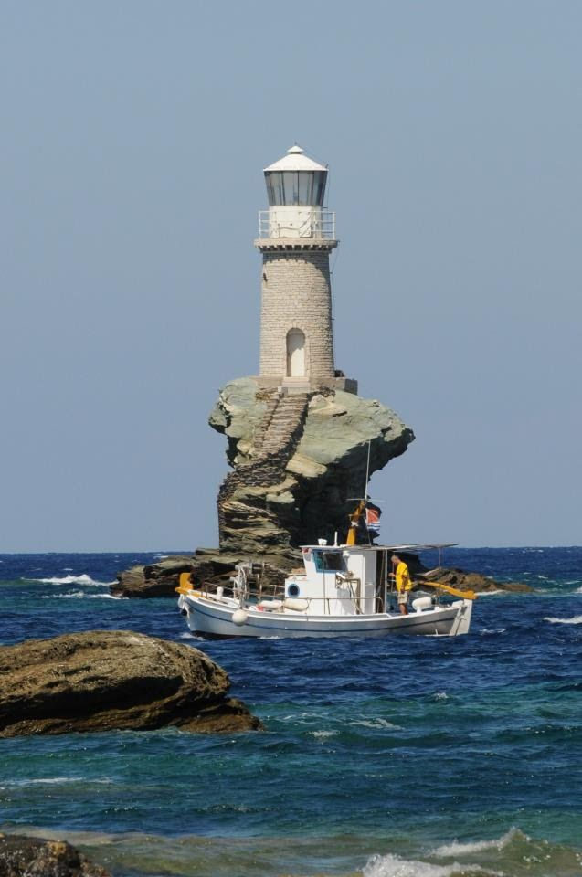 We ♥ Greece   Tourlitis lighthouse, Andros island
