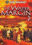 The Water Margin [Special Edition] [DVD] [Mandarin] [1972], ID3209XFDVD