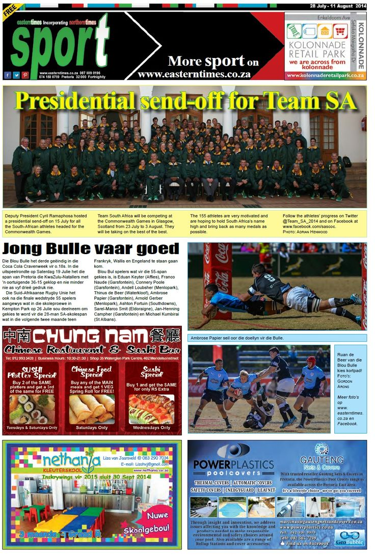 Sport page 28 July - 11 August