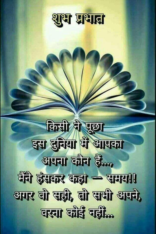 Pin By Mohd Raju On Rafi Morning Prayer Quotes Morning Quotes