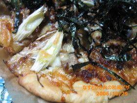 なすとひき肉の和風ピザ