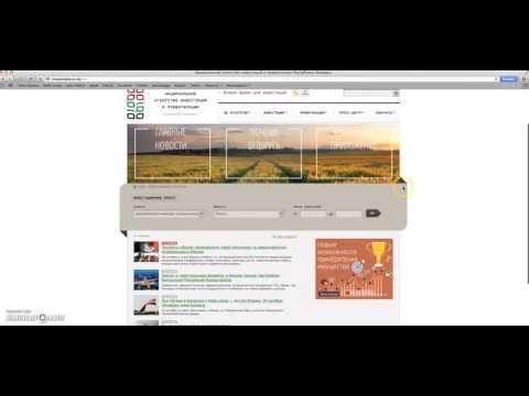 ЭкоТехноПарк в базе инвестиционных проектов Республики Беларусь