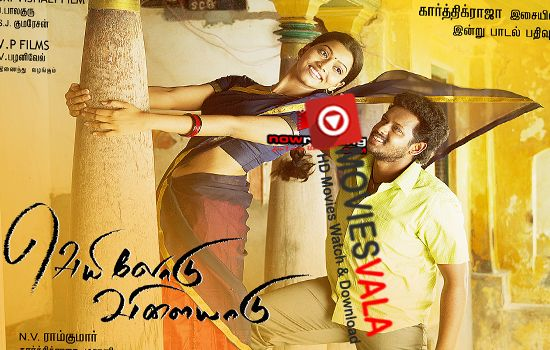Veyilodu Vilayadu 2017 Tamil Movie Watch Online. Watch Veyilodu Vilayadu tamil Movie Online Free Download. Veyilodu Vilayadu watch latest tamil movies online. Veyilodu Vilayadu latest tamil drama movie that is directed by N.V.Ramkumar and produced by Kalpana Palanivel.  Magesh and Tharshana are playing lead role in this movie. Veyilodu Vilayadu tamil movie is scheduled to release on 1 December 2017 in India. …