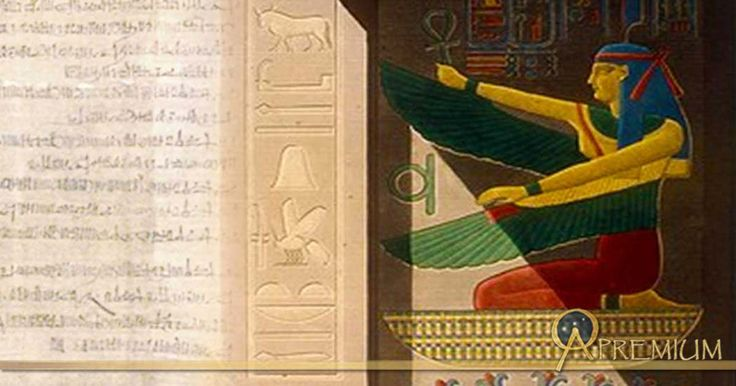 The #Egyptian #Judicial System: Robust Pillar of Empire