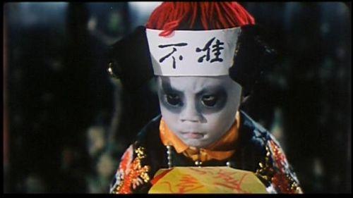 Thiên sư bắt ma 5: Cương thi đấu ma cà rồng - Mr Vampire 5 (1989)
