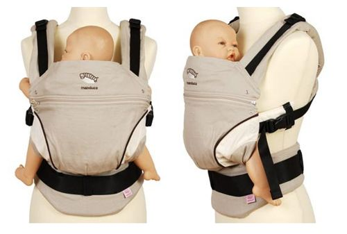 WORLDWIDE FREE SHIPPING  MANDUCA BABY CARRIER- SAND (BEIGE)  with box and manual  YOU CAN FIND THE MANDUCA NEW STYLE CARRIER IN 5 COLORS IN OUR SHOP.  Please leave us message after the order what colo