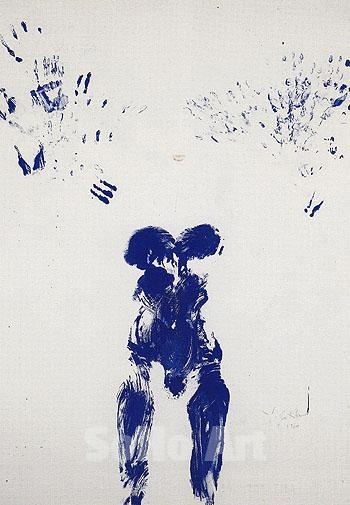 Filippa K inspiration - The Look of now: Workwear blues.  Yves Klein, Ant 1954  Art Experience NYC  www.artexperiencenyc.com