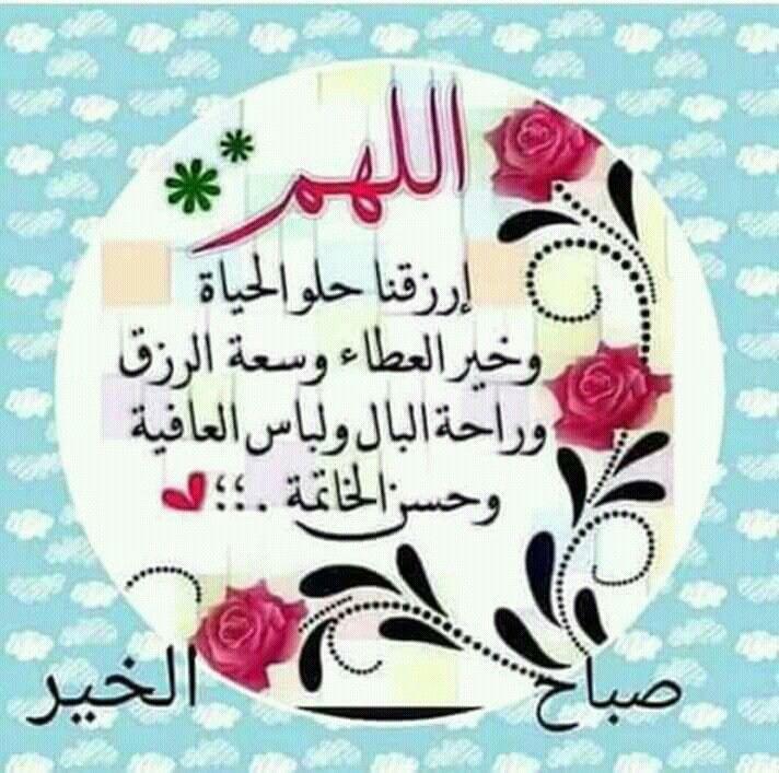 Pin On Gebet
