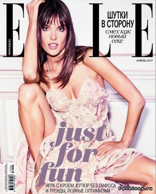 Алессандра Амбросио для российского Elle