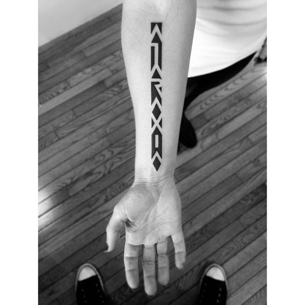 """Geometric. Ataraxia (ἀταραξία """"tranquility"""") is a Greek term used by Pyrrho and Epicurus for a lucid state of robust tranquility, characterized by ongoing freedom from distress and worry."""