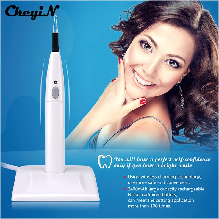 CkeyiN 4Tip Oral Dental Gutta Percha Tooth Gum Cutter Wireless Charge Gutta Percha Dissolved Breaker Cutter Tooth Whitening Tool