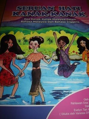 Seruan Hati Kanak-Kanak / Doa Kanak-Kanak Malaysia Kalam Bahasa Maysia Dan Gahasa Inggeris