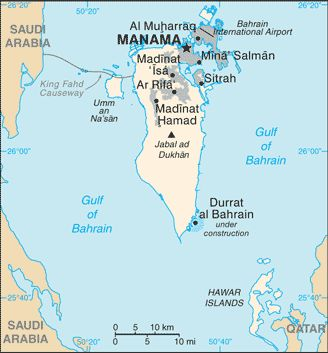 Bahrain | CIA: The World Factbook
