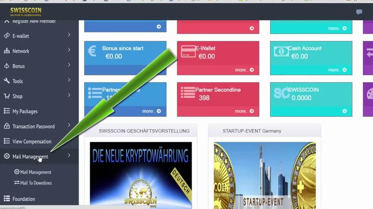 SWISSCOIN Новости проекта и один из инструментов  на сайте компании Swis...