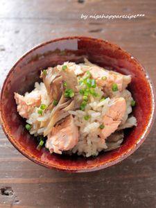 <秋ごはん>鮭とまいたけの炊き込みごはん by にがはっぱ 平沢あや子 | レシピサイト「Nadia | ナディア」プロの料理を無料で検索