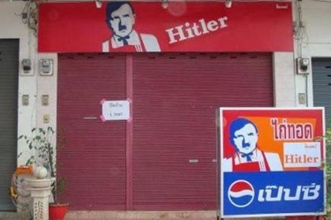 KFC Is Not Amused by 'Hitler' Fried Chicken